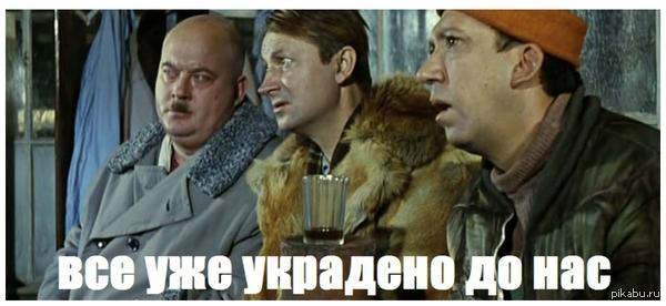 Хакеры украли 2 миллиарда рублей из Центробанка России, - CNN - Цензор.НЕТ 9109